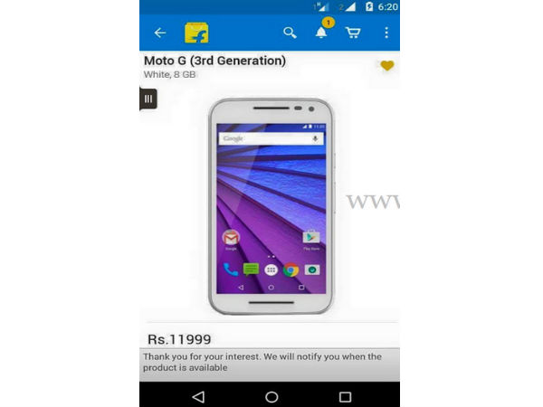 Moto G (2015) Retail Package Leaked Ahead of Launch [Report]
