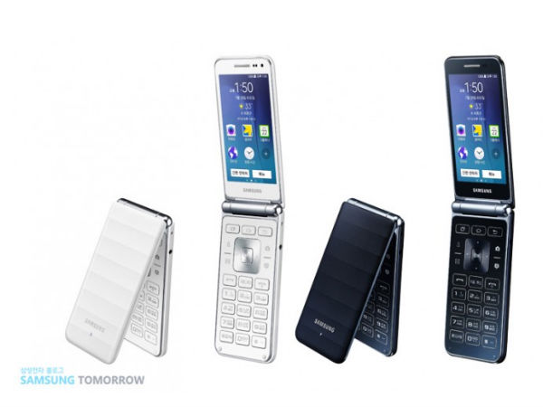 Samsung Galaxy Folder is yet another flip phone for Korea