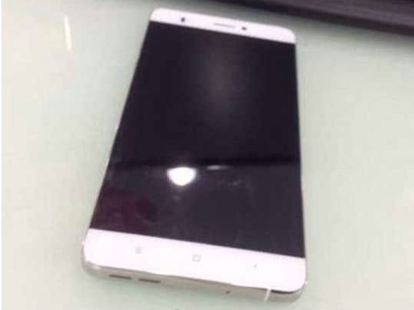 Bezel-less Xiaomi Mi5 leaked: Will this kill the 'flagship killer'?