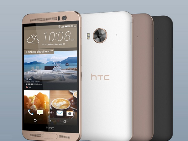 HTC One ME Dual SIM: Buy At Price of Rs 41,899