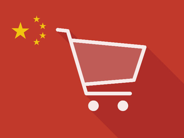 China's e-commerce trade over 16 trillion yuan