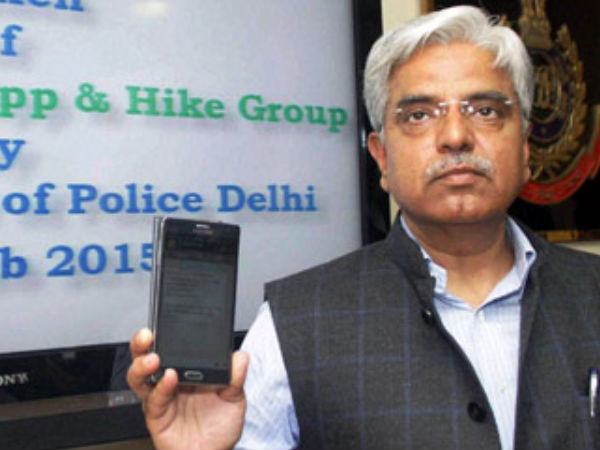 Delhi Police launches app for Character Verification Report