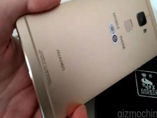 Huawei Mate 8 Demo Video Leaked Online: Specs, Features and More