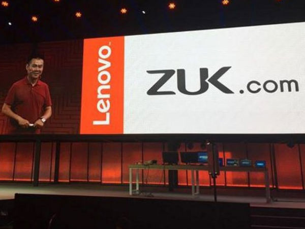 ZUK Z1 smartphone specs and price details leaked