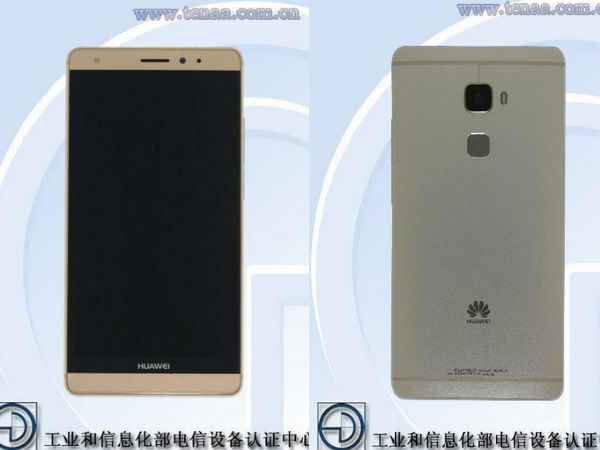 Huawei to Announce A New Device at IFA 2015: Is it Mate 7S?