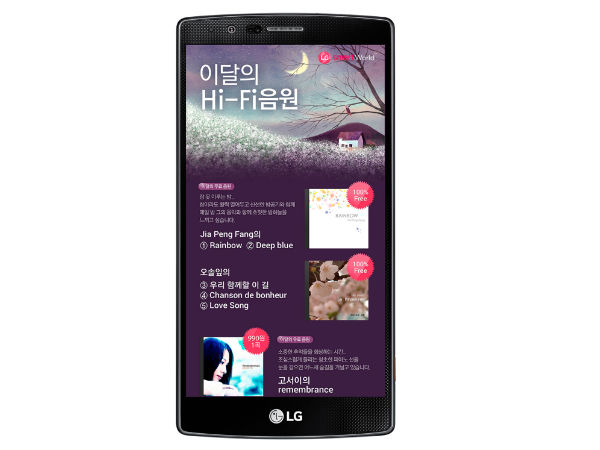 LG Announces Hi-Fi music service