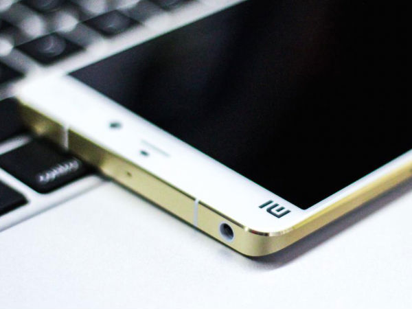 Xiaomi Mi5 to feature a 5.3 inch QHD display, SD820, 4GB RAM