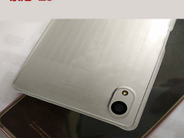 Sony Xperia Z5 Prototype Spotted Online Ahead of Launch [Report]