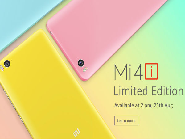 Xiaomi Mi4i Pink, Yellow and Blue Color Variants Available Now