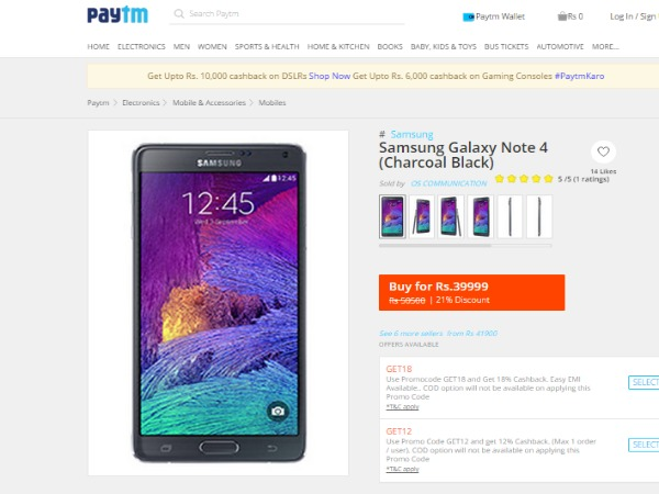 Paytm: Sasmung Galaxy Note 4 Price