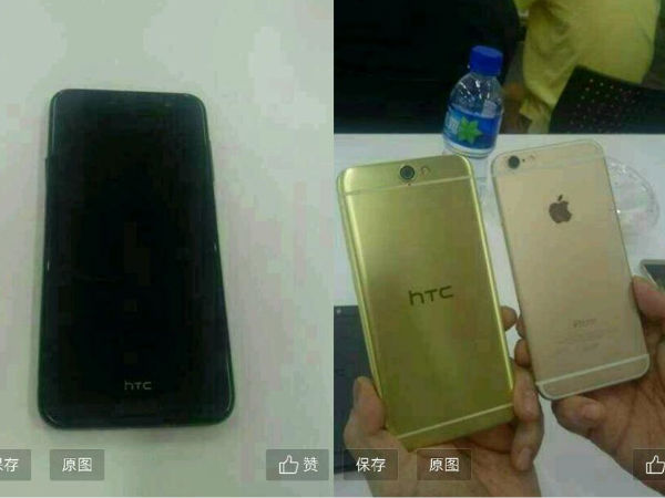 HTC Aero makes its first photoshoot appearance in China!