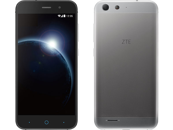 ZTE announces plans for IFA 2015: New Axon, Blade, Spro and Nubia