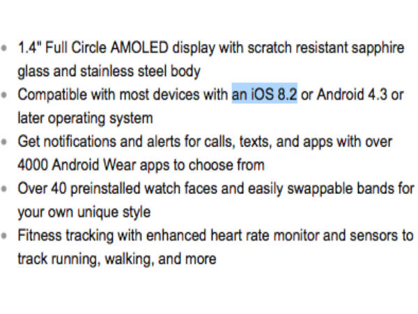Huawei Watch's Price, Specs Make Online Debut Prior to Sept 2 Launch