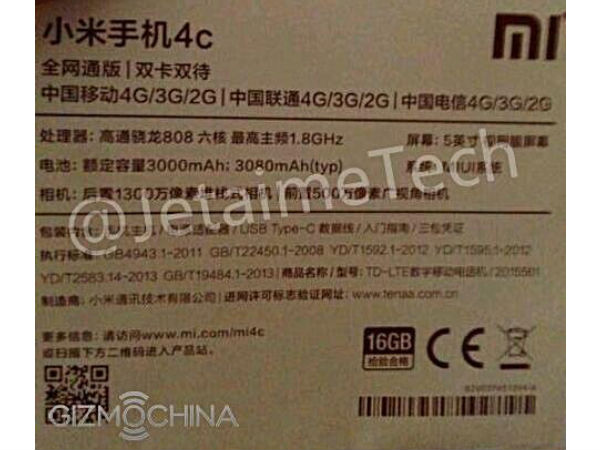 Xiaomi Mi4c box pack leaked: SD808, USB Type C port confirmed!