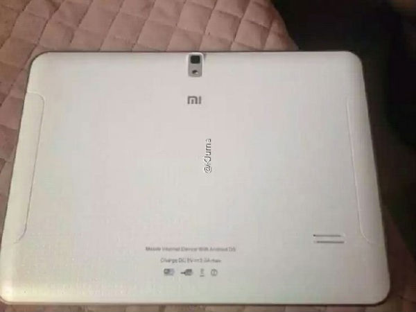 Xiaomi Mi Pad 2 to come with Intel SoC and dual Boot