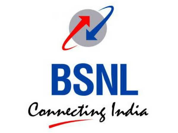 BSNL eyes Rs 1,000-cr revenue from Madhya Pradesh circle