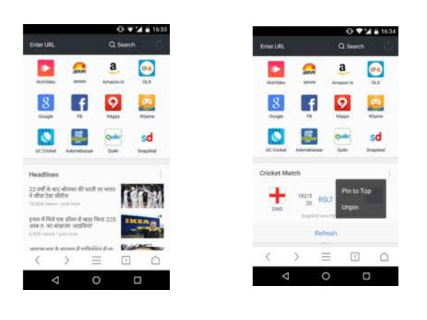 UC Browser rolls out upgrade for Android with major UI changes