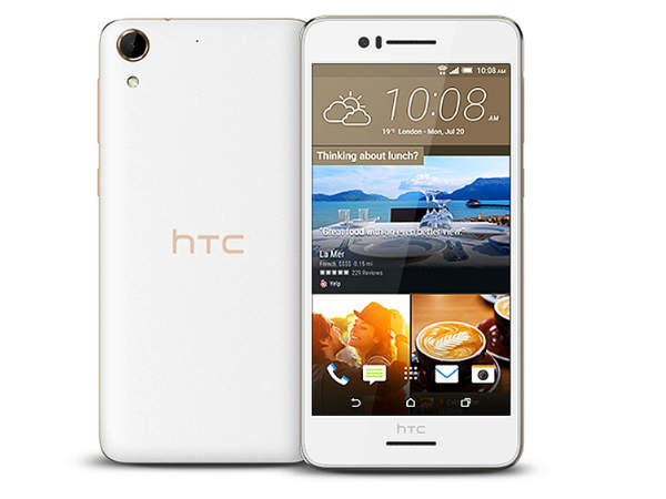 HTC Desire 728 Launched with 5.5-Inch HD Display, 13MP Camera