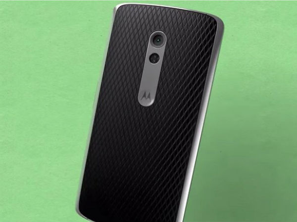 Motorola to Launch A Mid-range Smartphone in India on September 14