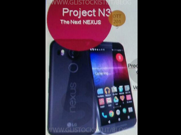 LG Nexus 5X Images Surfaced Online [Report]
