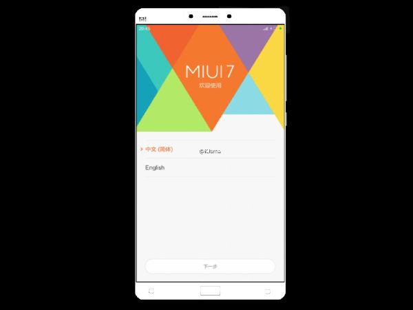 Xiaomi Mi Note 2 Press Render Leaked