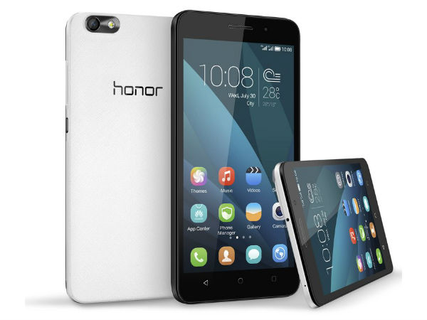 Huawei Honor 4C White Variant Buy at Price of  Rs. 8,999