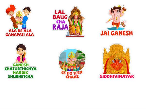 Hike Messenger Launches 26 New 'Ganesh Utsav' Stickers