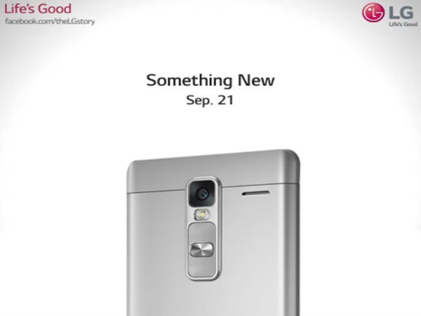 LG Likely to Launch H740 Smartphone on September 21 Event