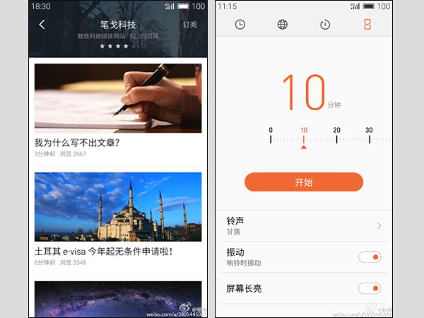 Flyme 5 UI Won't Be Available For Meizu Pro 5 Smartphone