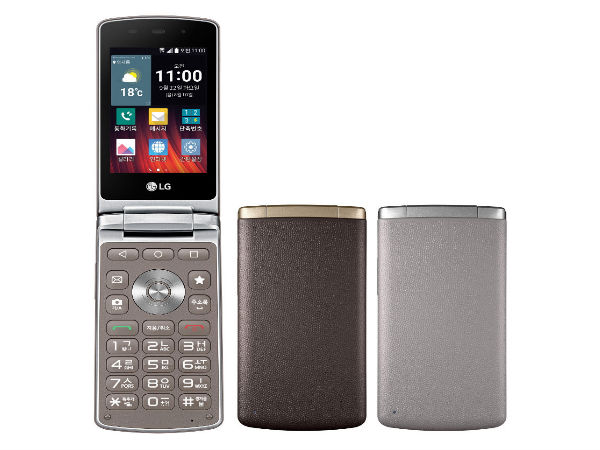 LG Launched Wine Smart Jazz Flip Phone with 4G Connectivity