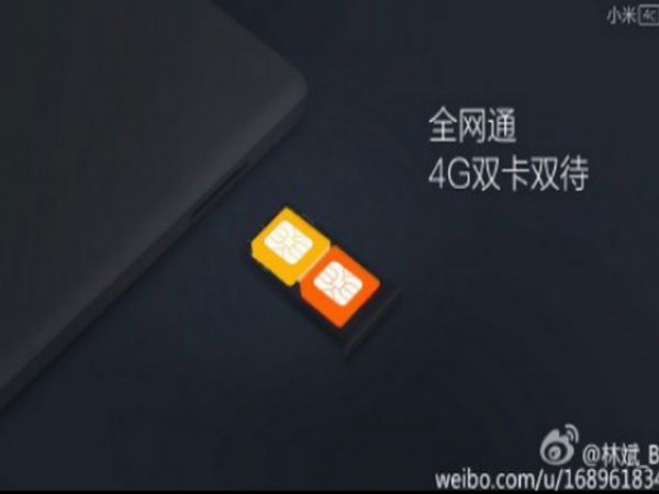 Xiaomi Mi 4c Specifications Revealed Ahead of Launch [Report]