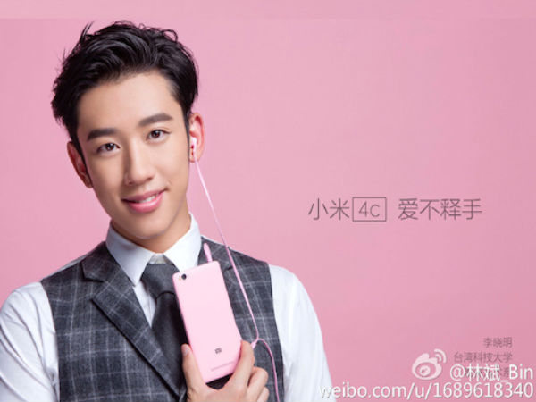 Xiaomi Teases Mi 4c Selfie Camera With iPhone 6