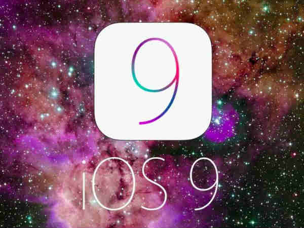 Apple iOS 9 comes with selfie folder
