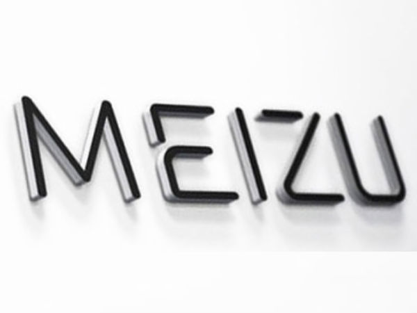 Meizu mulling to foray into North America by end of next year