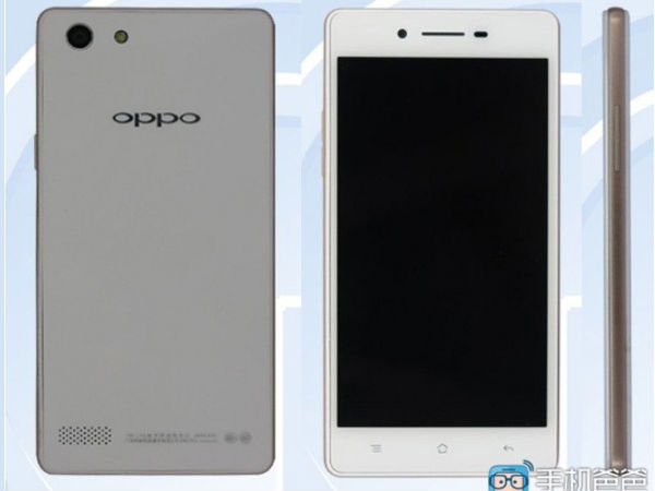 Low end Oppo A33 with 4.5 qHD display and Snapdragon 410 SoC spotted a