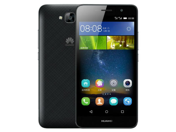Huawei Honor 5 Smartphone with 4000mAh Battery To Come Soon in India