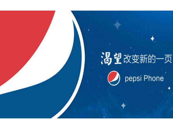Pepsi planning to foray into the smartphone market?