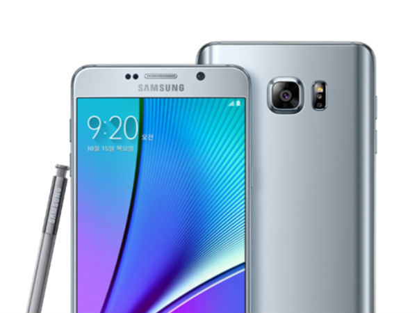 Samsung Releases New Pink Galaxy Note 5 To Rival iPhone 6s Rose Gold