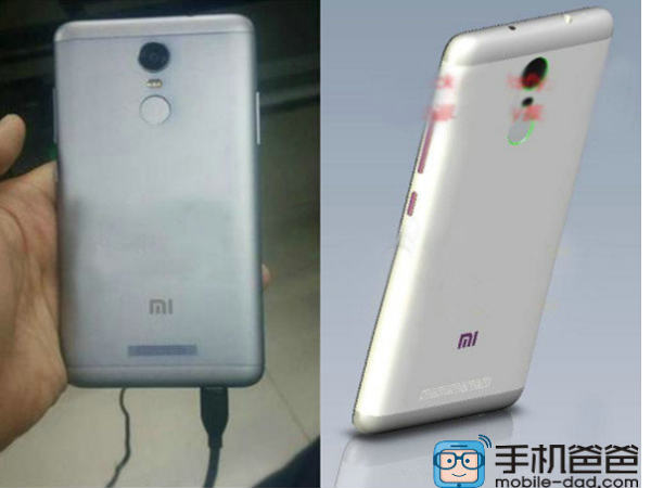 Redmi Note 2 Pro leaked images show metal body and fingerprint sensor