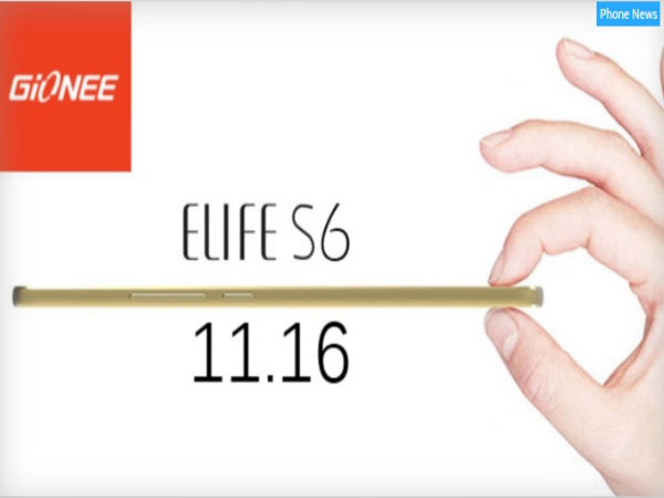 Gionee Elife S6, a mid range smartphone to arrive on Nov 16