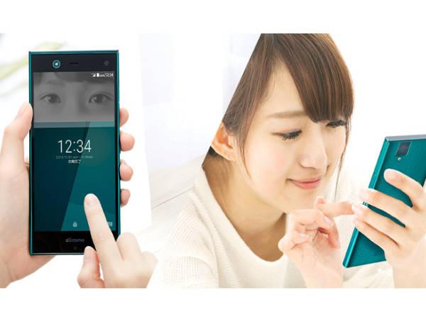 The Fujitsu Arrow NX F-02H will release in Japan in November