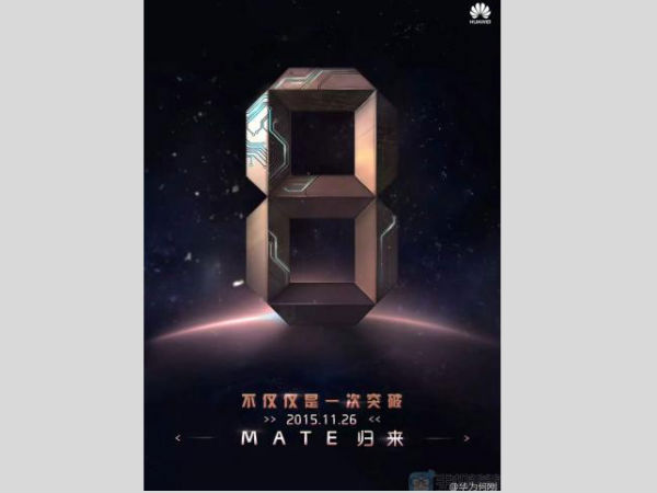 Huawei Mate 8 launch scheduled on November 26th