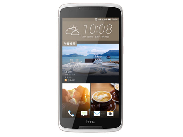 HTC Desire 828 with 13-megapixel OIS camera Now Official
