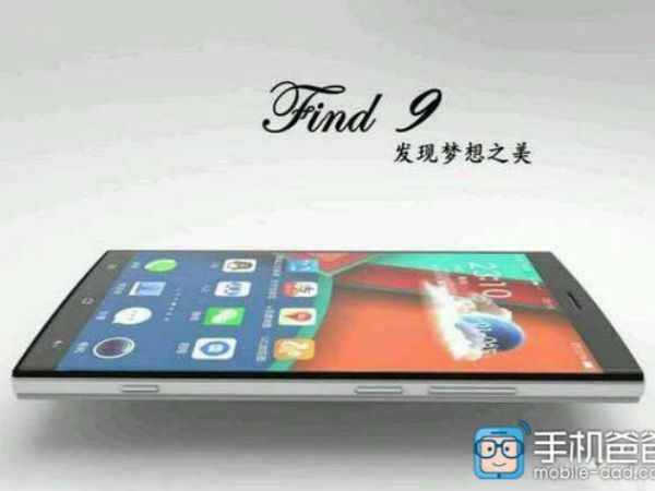 Oppo Find 9 launch delayed until next year: Here's why!