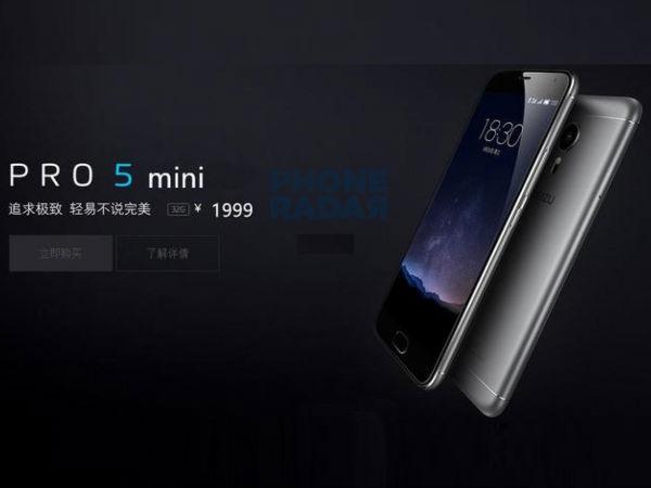 Meizu Pro 5 Mini reported to come with Deca Core Helio X20 SoC