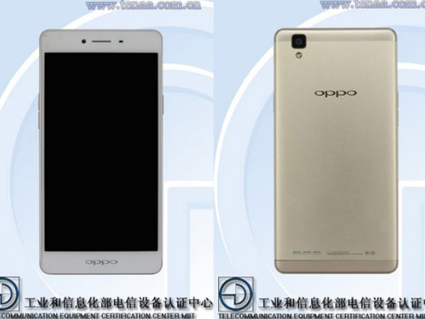 Oppo A53 with 5.5 Inch display, SD 615 SoC passes TENAA certification