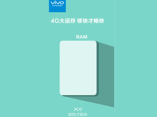 Vivo X6 officially confirmed to receive 4GB of RAM