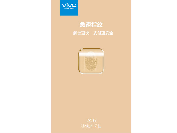 Vivo X6 Teaser Leaked: Smartphone Tipped to Feature Fingerprint Sensor