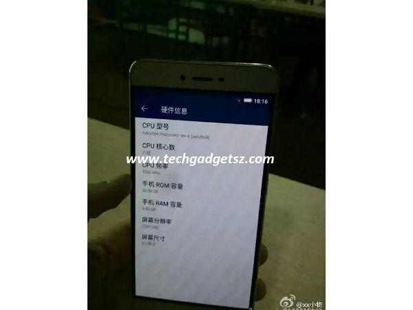 Alleged photos of Gionee Elife S6 leaked ahead of November 16 launch