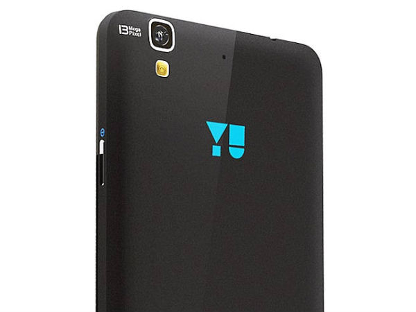 YU enters Offline Retail in collaboration with Reliance Digital